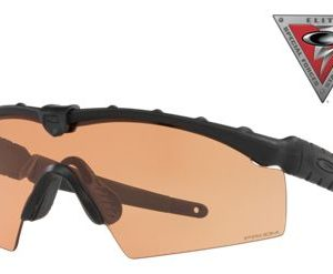 Oakley SI Ballistic M Frame 2.0 Shooting Specific Sunglasses - Matte Black/Clear - Large